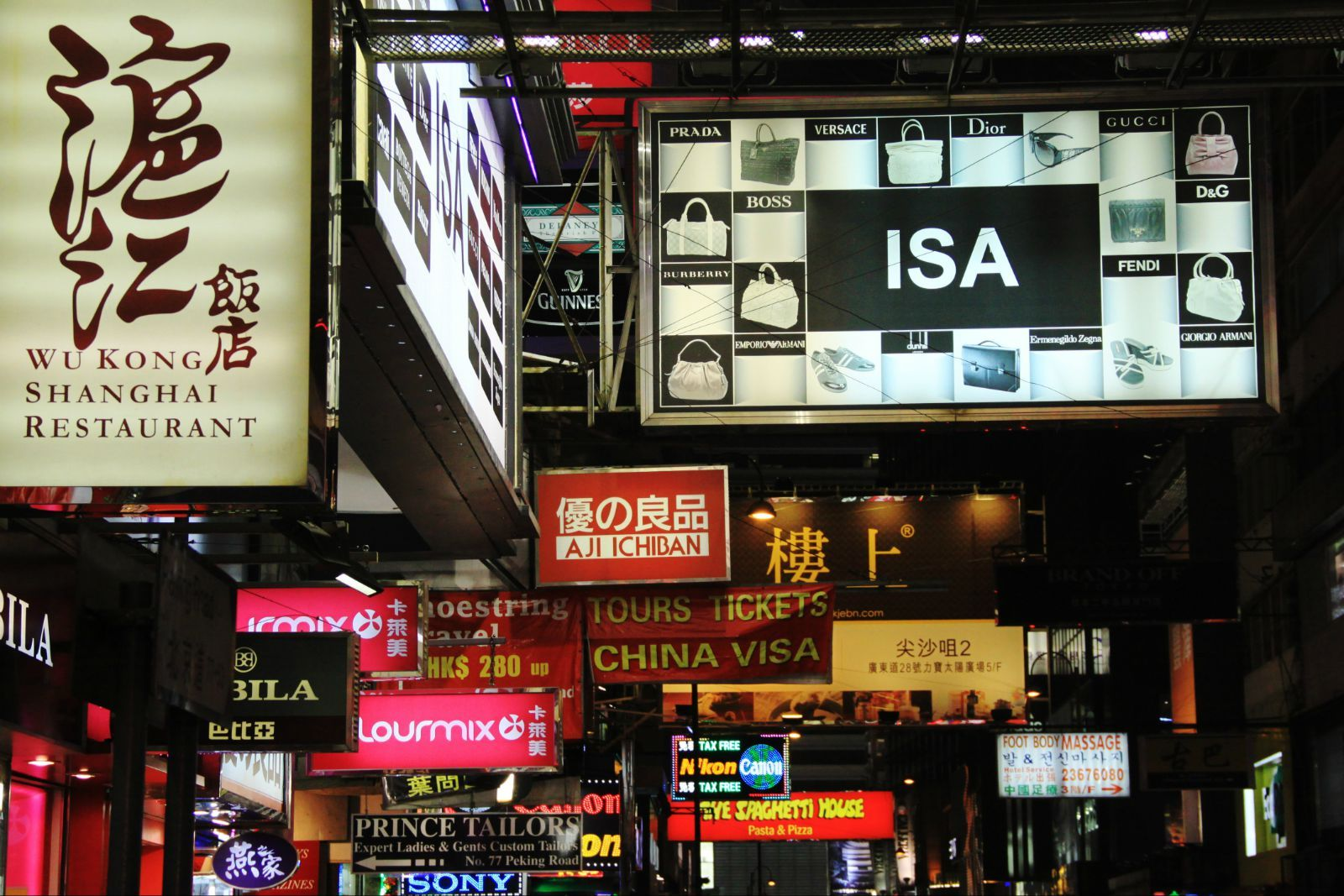 尖沙咀是香港九龙油尖旺区的一部份,位于九龙半岛南端,面临
