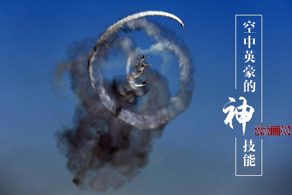 第十一届中国国际航空航天博览会(珠海航展)于11月1日开幕