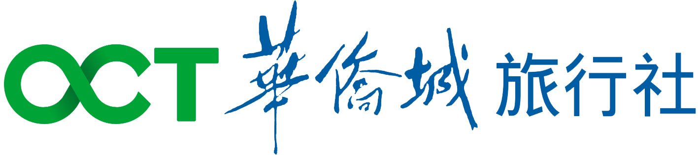 OCT华侨城旅行社