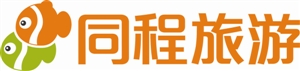 同程国旅深圳分公司
