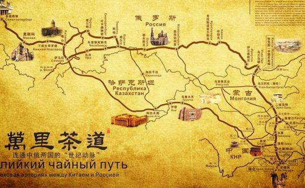 万里茶道旅游地图