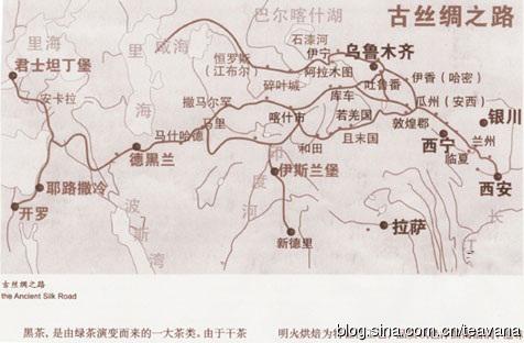 中蒙俄三国共同发布《万里茶道旅游地图》
