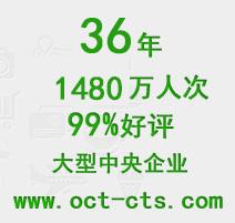 深圳旅行社,深圳华侨城旅行社官网