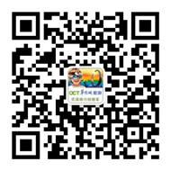 华侨城旅行社微信二维码