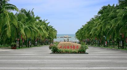 【国庆-海岛总动员】<深圳海口双飞5天游--明星亲子产品、蜈支洲一整天、畅玩亚特兰蒂斯水世界>