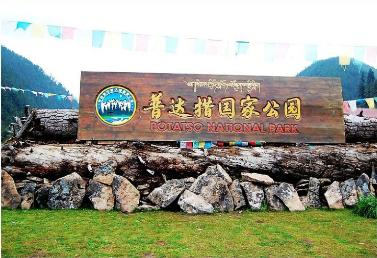 普达措国家公园 - 香格里拉景点 - 华侨城旅游网
