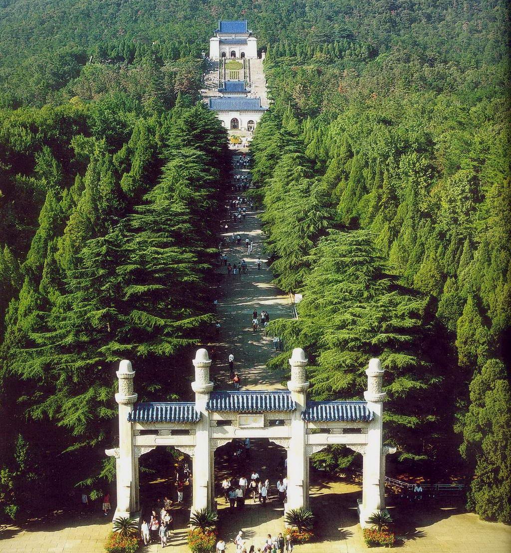 江苏 南京 中山陵