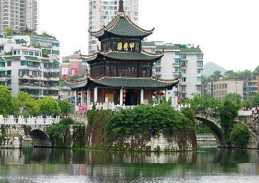 甲秀楼 - 贵阳景点 - 华侨城旅游网