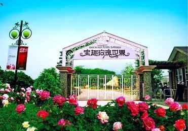 天河公园 广州动物园