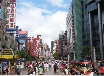 华东 江苏 南京 南京路步行街  景点名称:南京路步行街景区主题: 景区