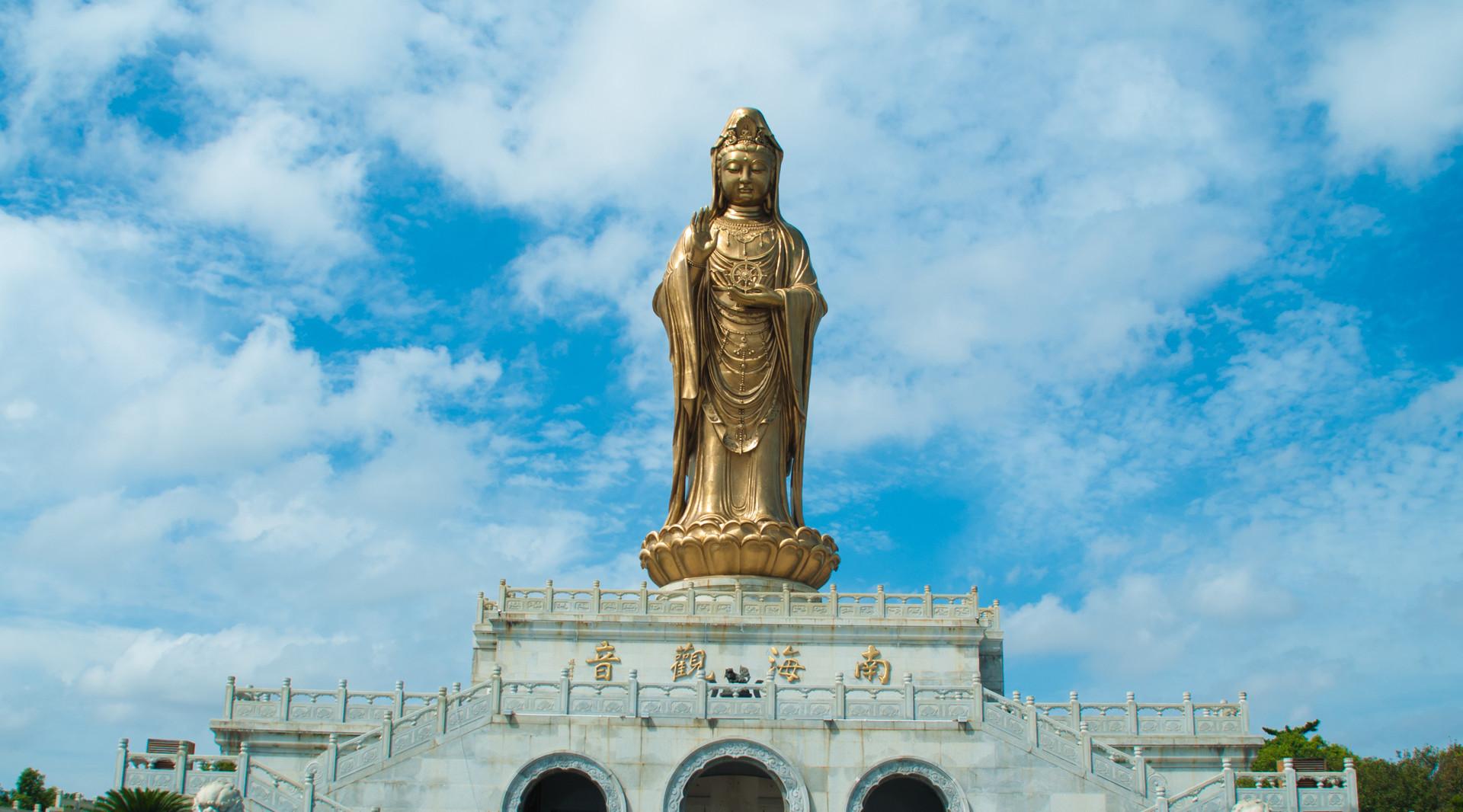 【圆梦之旅】<宁波、海天佛国普陀山、普济寺、奉化溪口五天双飞>宁波往返