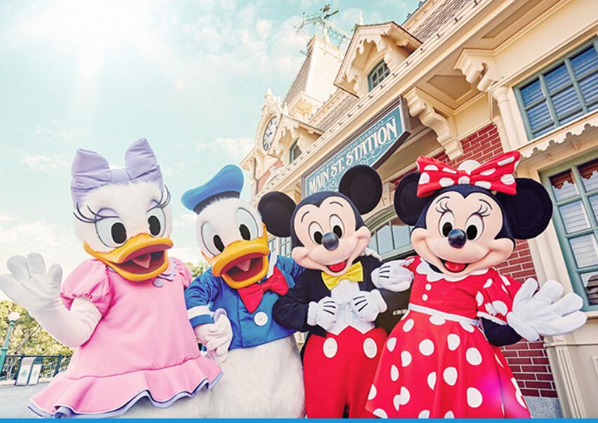 香港迪士尼乐园封面图