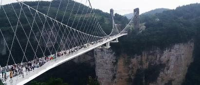 【【V3线 全景湘西】<张家界国家森林公园、大峡谷、云天渡玻璃桥、溪布老街五天高铁>