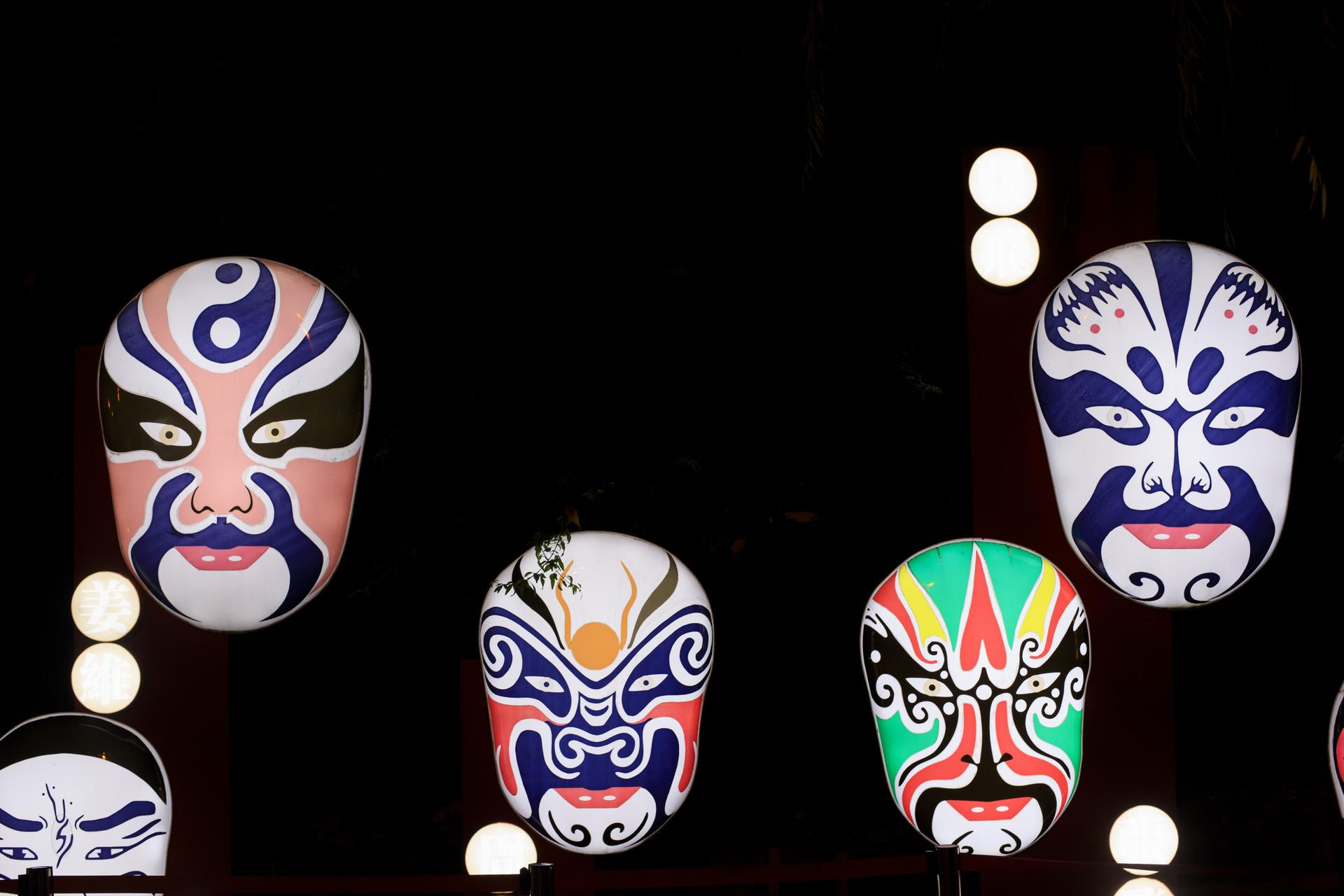 京剧脸谱封面图