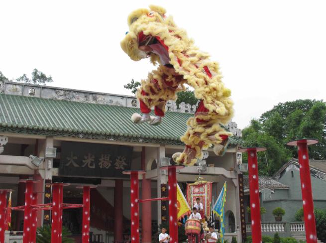 黄飞鸿狮艺武术馆2封面图